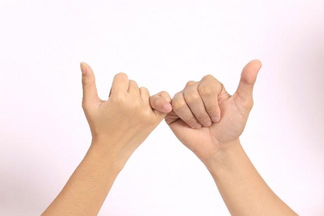 精力アップ 小指の筋トレ