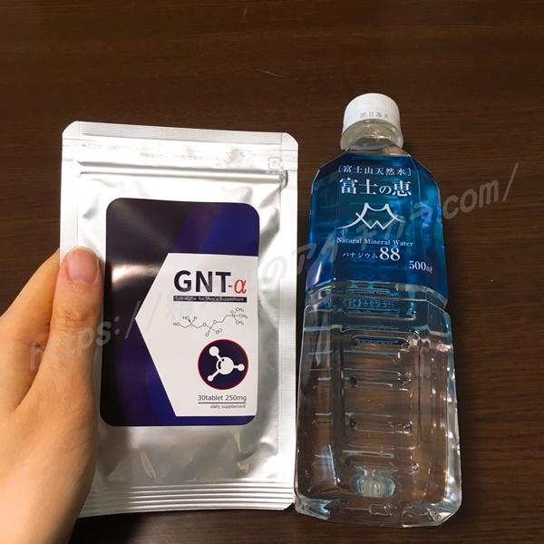 GNT-α 飲むタイミング