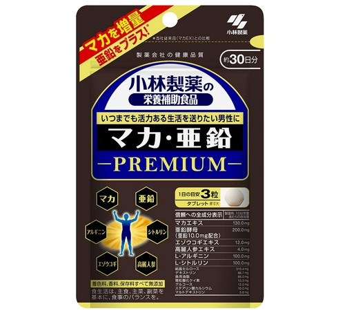 小林製薬 マカ・亜鉛 PREMIUM(プレミアム)